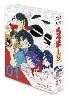 らんま1/2 Blu-ray BOX1